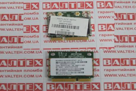 Модуль Broadcom BCM94313HMGB wifi bluetooth combo card | Вай фай