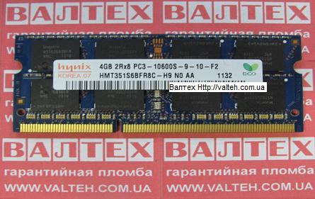 Память 4 Гб DDR 3 SO-DIMM 1333