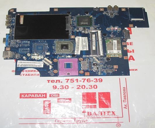 для ноутбука Lenovo G560