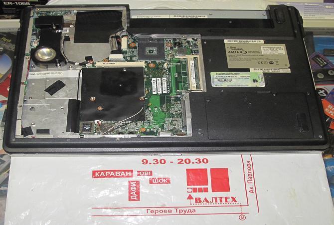 Драйвера Для Fujitsu Siemens Amilo M3438g