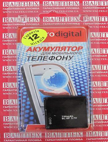 bol.com | Nokia 6500 Classic - Black