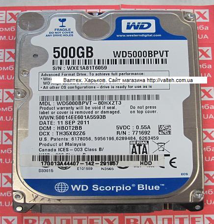 Жесткий диск 500 Гб 2.5 SATA 2