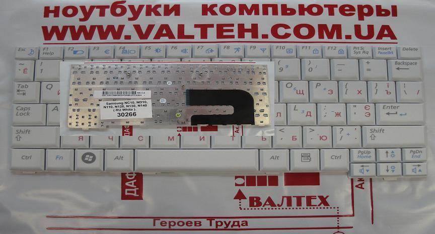 Новая белая клавиатура Samsung