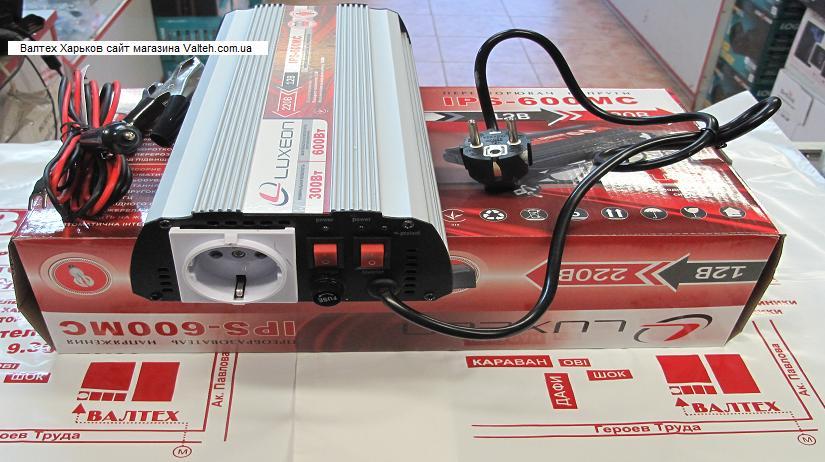 Luxeon IPS-600MC