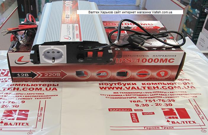 Luxeon IPS-1000MC
