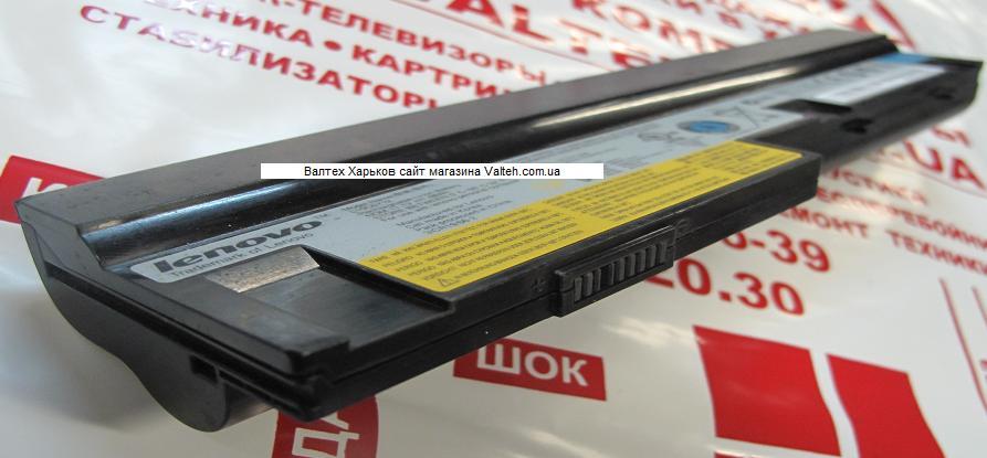 БУ аккумулятор Lenovo IdeaPad