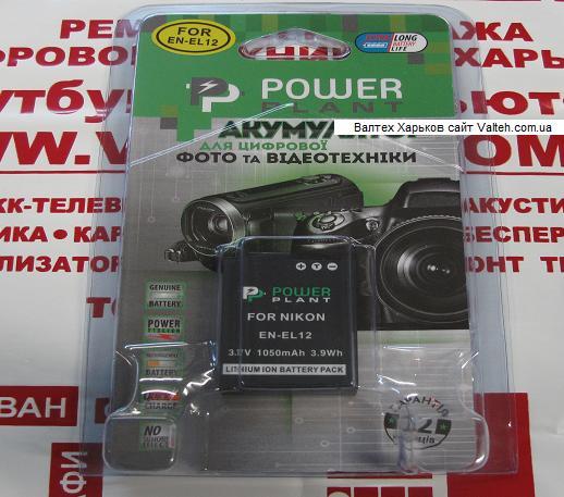 Аккумулятор Nikon EN-EL12 3.7V