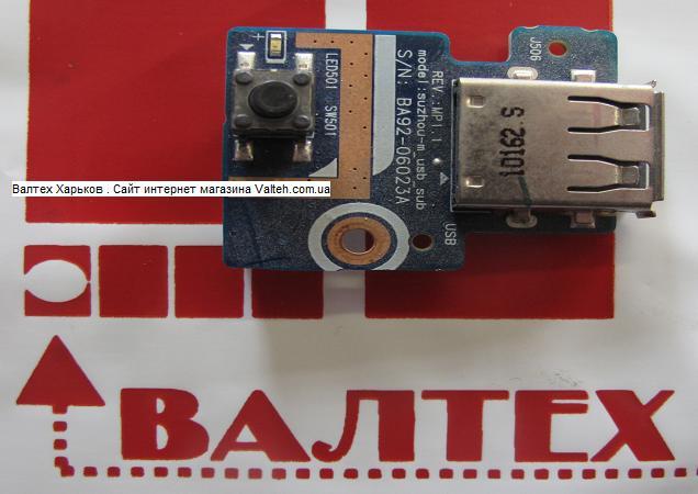 Кнопка включения  Samsung R425 R480, R428