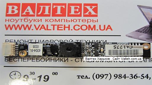 Веб камера Toshiba Satellite