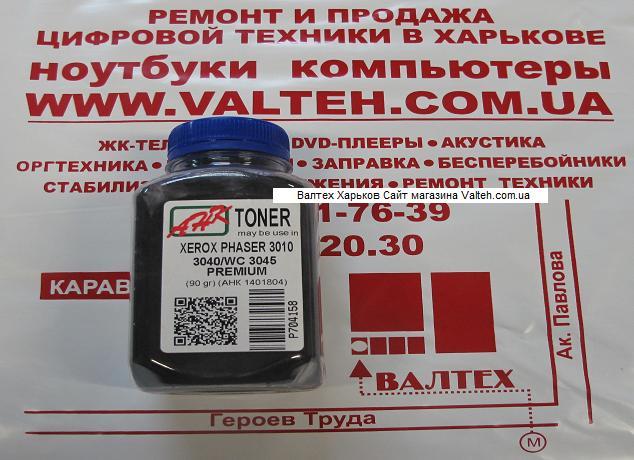 Тонер xerox phaser 3010,