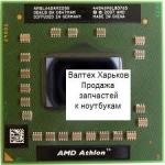 Процессор AMD Athlon 64 X2 QL-64 AMQL64DAM22GG 2.1 Ghz