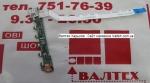 Плата X402CA LED BD REV : 2.1