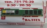 Память 2GB DDR 2 800 Elixir