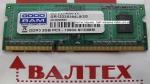 Память 2GB DDR3 SODIMM 1333 Goodram