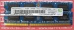 Память 4GB DDR 3 SO-DIMM 1333 RAMAXEL (чипы ELPIDA)