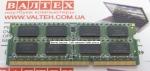 Память 4GB DDR 3 SO-DIMM 1333 ADATA