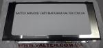 Матрица 15.6 ips N156HCE-EBA REV.C1 глянцевая