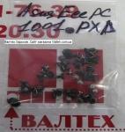 Болтики Asus Eee PC 1001P, 1001PX, 1001PXD