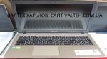 Ноутбук Asus X540MB-DM113 Chocolate Black (модель 240Gb SSD)