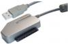 Адаптер USB 2.0 TO SATA/IDE STlab