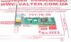 Звуковая карта Manli C-Media 8738 PCI