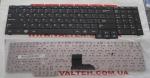 Новая клавиатура Samsung RV510, 525, R528, R530, R538, R540