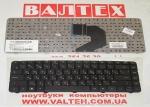 Клавиатура HP G6, G4, G4-1000, G6-1000