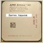 Процессор AMD Athlon 64 3200  ADA3200IAA4CN 2.0 Ghz