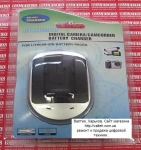 Зарядное устройство Sony NP-F50, NP-F70