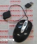 Мышка для ноутбука Logicfox LP-MS 002 USB Black