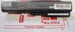 Новый усиленный аккумулятор Lenovo G560, G565, G570, G575