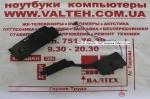 Оригинальные динамики Asus K55N, K55N-SX009R, K55D, K55DR