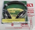 Наушники с микрофоном Gemix HP-909MV