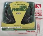 Наушники с микрофоном Gemix HP-702MV
