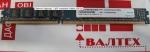 Оперативная память 4 гб ддр3 1600 Mhz Apacer