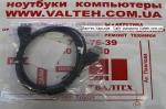 Удлинитель usb 1.8 метра
