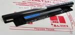 Новый усиленный аккумулятор Dell Inspiron 15-3421 11.1V 5200mAh