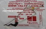 Шлейф матрицы Acer Aspire 4752, MS2347, 4752-52452G50Mnkk