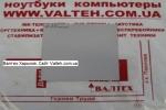 Термопрокладка Halnziye 20x100x1.25 мм 4W m-K серая