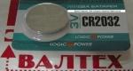 Батарейка LogicPower cr2032 3v