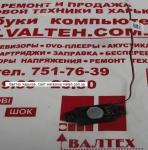 Оригинальный динамик Lenovo IdeaPad 100-15IBY, B50-10