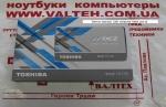 Новый диск ssd 240гб Toshiba (OCZ) TR150 TRN150-25SAT3-240G