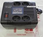 Стабилизатор напряжения LogicPower LPT-1200RV черный