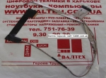Новый шлейф матрицы Lenovo B580, B590, V580, V580c