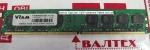 Оперативная память DDR2 1GB PC2-6400 DIMM Vram