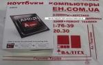 Процессор AMD (FM2) A4-7300 2x3,8 GHz AD7300OKHLBOX