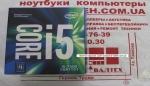 Процессор Intel  i5-7500 LGA1151 BX80677I57500