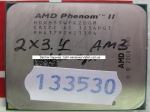 Процессор AMD Phenom II X2 B59 AM3 2x3.4GHz HDXB59WFK2DGM