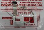 Новый шлейф матрицы Lenovo N580, N581, N585, N586 Версия 1