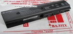 Новый усиленный аккумулятор HP M6-1000 5200mA Power Plant